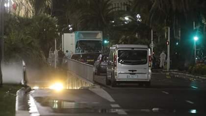В сети появились фотографии документов террориста из Ниццы