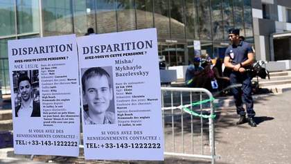 СМИ обнародовали имя погибшего в Ницце украинца