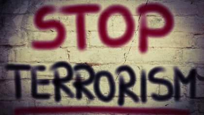 Как мир пытается предотвратить терроризм