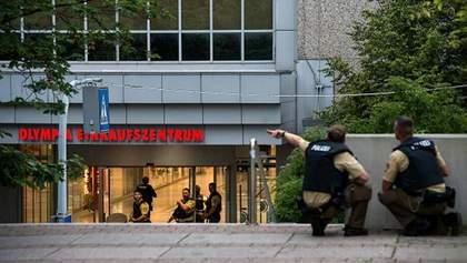 Украинцев среди жертв в Мюнхене нет, – МИД