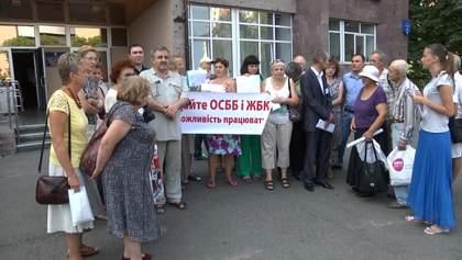 Власть задолжала жильцам ОСМД миллионы гривен