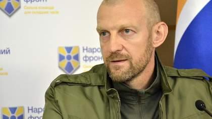 """""""Батьківщина"""" має відмежуватися від путінського лобіста Савченко, – Тетерук"""