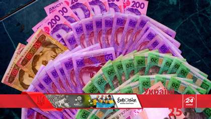 1996 – год введения полноценной собственной валюты