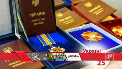 """1998 – год утверждения премии """"Герой Украины"""""""