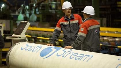 Росія планує відновити будівництво газопроводів в обхід України