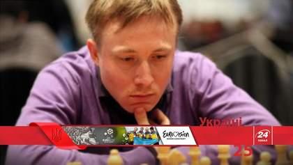 2002 – Руслан Пономарев стал самым молодым чемпионом мира по шахматам