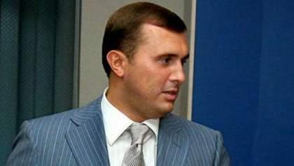 """На екс-депутата відкрито кримінальне провадження за статтею """"державна зрада"""""""