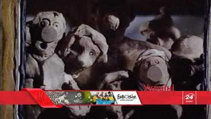 2003 год – украинский мультфильм всколыхнул мир
