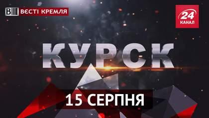 Вести Кремля. Бессону запретили открыть тайну России. Путинские байкеры добрались до Крыма