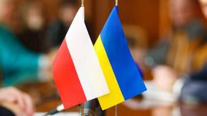 Нужно ли Украине признавать действия Польши геноцидом: позиция обеих сторон