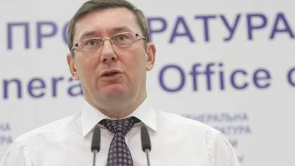 Луценко в Ізраїлі обговорив екстрадицію чиновників часів Януковича