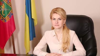 Харьковскую ОГА возглавила женщина