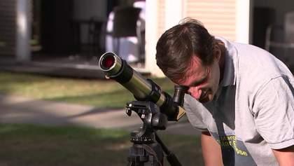 Жителі Землі стали свідками рідкісного сонячного затемнення