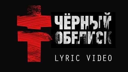 Группа BRUTTO порадовала своих поклонников новым видеоклипом
