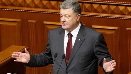 ТОП-20 цитат із послання Порошенка до парламенту
