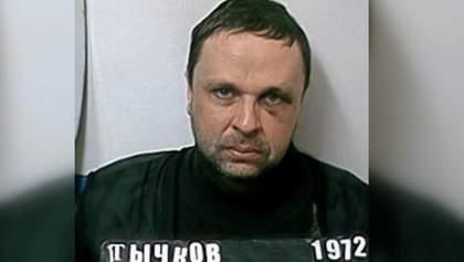Заключенный с феноменальной памятью сбежал из СИЗО в Кропивницком