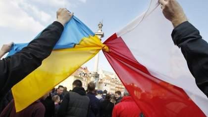 Украина и Польша будут вместе исследовать Волынскую трагедию