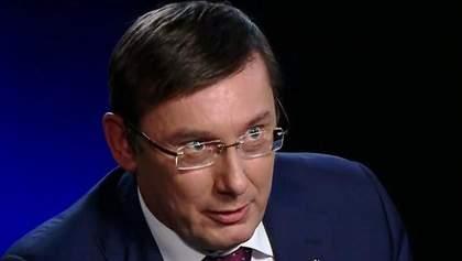 Луценко рассказал, что случилось с деньгами Арбузова