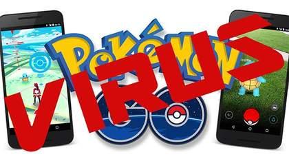 В интернете разгуливает вирус, маскирующийся под Pokemon Go