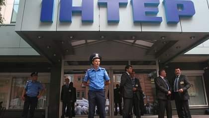 """СБУ не реагує на заяви нардепів про антиукраїнську діяльність """"Інтера"""""""