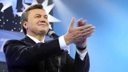 Суд ЕС признал неправомерными санкции против Януковичей за 2014 и 2015 годы