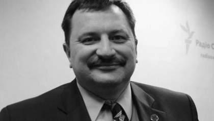 Загибель чиновника АП Таранова – всі подробиці трагедії