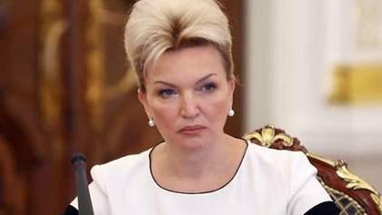 Інтерпол припинив розшук міністра часів Януковича