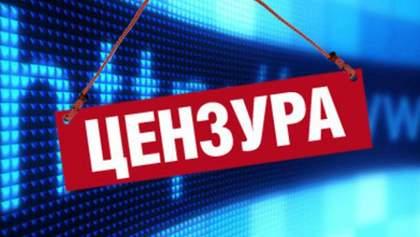 В Украине снова пытаются внедрить закон о клевете