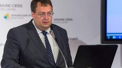 Геращенко розповів, що відволікло загиблих патрульних у Дніпрі