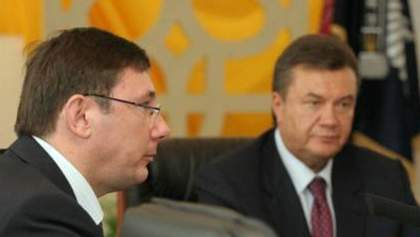 Луценко і Янукович: ГПУ висуває нові звинувачення
