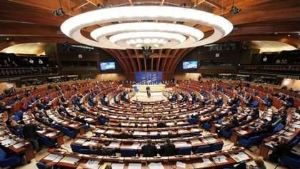 У ПАРЄ не догодили Росії: відмовилися змінювати регламент