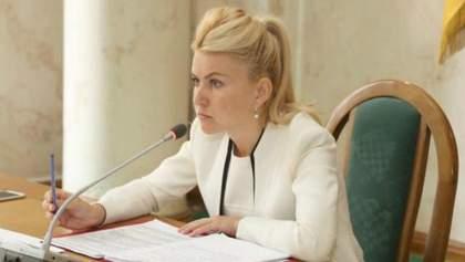 Светличная официально стала губернатором Харьковщины