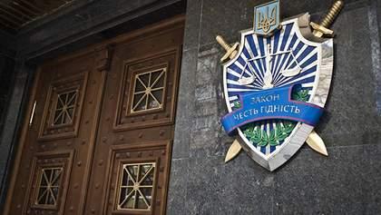"""Генпрокуратуре сообщили о заминировании """"в ответ на действия в Донецке"""""""