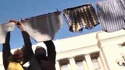 Активисты под Радой сравнили чиновников с трусами