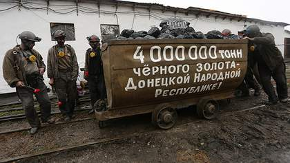 На окуповані території Донбасу переправляють масу контрабанди, – ЗМІ