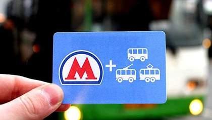 Мининфраструктуры запланировало серьезные изменения проезда в общественном транспорте