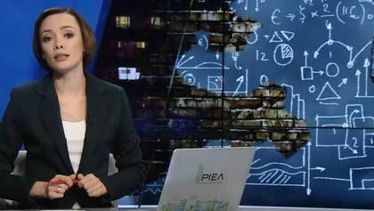 Підсумковий випуск новин за 21:00: Найбагатші міністри. Українська наука вмирає