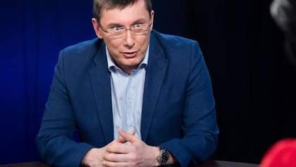 Луценко рассказал, как будет наказывать за непредставление электронной декларации