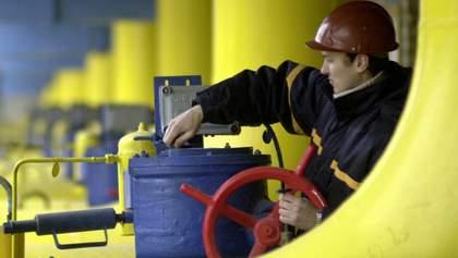 Украина запланировала газовые переговоры с Россией: известна дата