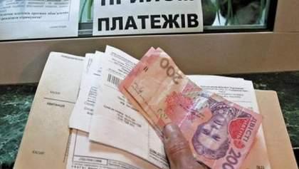 """Обращение фракции """"Объединение """"Самопомич"""" к правительству и регуляторным органам"""
