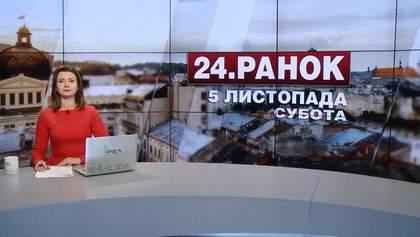 Випуск новин за 10:00: Штурм поліції в Черкасах. Що потрібно для безвізової поїздки
