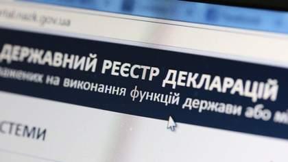 У НАЗК оприлюднили імена нардепів, які не подали декларації