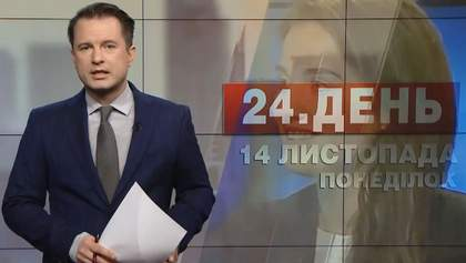 Выпуск новостей за 16:00: Марушевская и Деканоидзе прокомментировали отставки