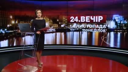 Выпуск новостей за 20:00: Победа пророссийских кандидатов. Как проучили поджигателей флага Украины
