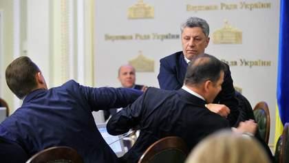 Бойко побил Ляшко, Деканоидзе и Марушевская подали в отставку, – самое главное за день