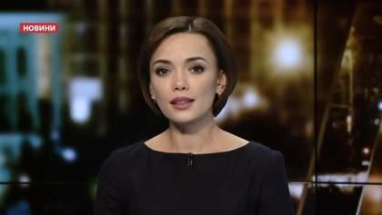 Выпуск новостей за 23:00: Победа пророссийских кандидатов. Суперлуние на небосклоне
