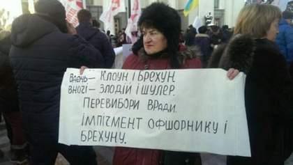 Митинги в Киеве и стычка в Раде между Ляшко и Шухевичем, – главное за сутки