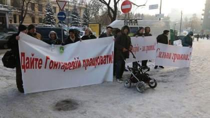В Киеве снова собираются митингующие