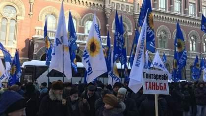 Эксперт назвал еще одно тревожное  последствие протестов в Киеве