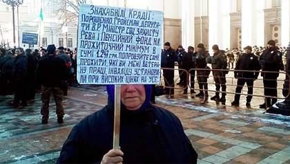 Профсоюзы сделали важное заявление относительно протестов в Киеве